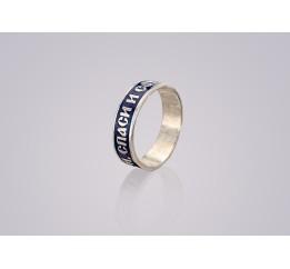 Кольцо серебряное с эмалью Спаси и сохрани (0108.10)