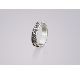 Кольцо серебряное Спаси и сохрани (0176.10)