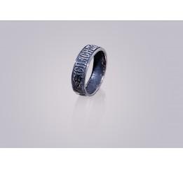 Кольцо серебряное Спаси и сохрани (722к)