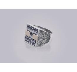Печатка серебряная с золотом Спаси и сохрани (588/2)