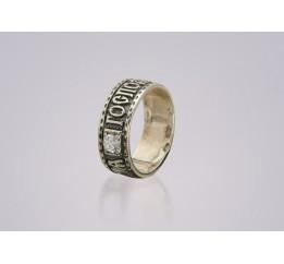 Кольцо серебряное Спаси и сохрани (ск97чб)