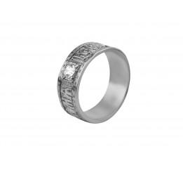 Кольцо серебряное Спаси и сохрани (ск97бб)
