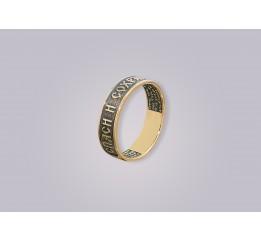 Кольцо серебряное с позолотой Спаси и сохрани (871п)