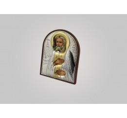Икона Св. Серафим Саровский (ЕP-024РAG)