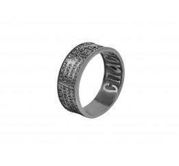 Кольцо серебряное Отче наш (0372.1)