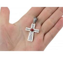 Крестик серебряный с кораллом (1079/1)