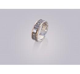 Кольцо серебряное с золотом Спаси и сохрани  (200-к/1 чб)
