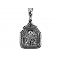 Ладанка серебряная Николай Чудотворец (РП64)