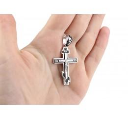 Крестик с эмалью (223чёрный)