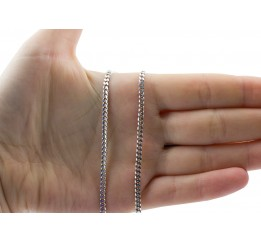 Цепочка серебряная Панцирь (41025р)