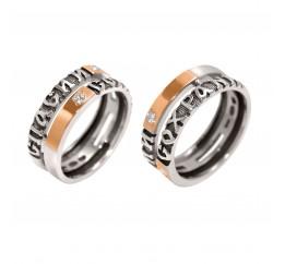 Кольцо серебряное с золотом Спаси и сохрани  (847к)