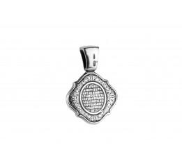 Ладанка серебряная Спас Нерукотворный (РП254)