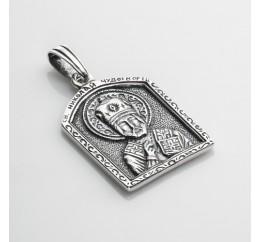 Ладанка серебряная Николай Чудотворец (7064)