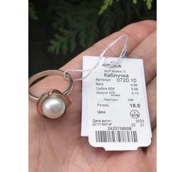 Кольцо серебряное с золотом и жемчугом (0720.10к)