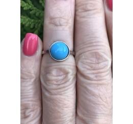 Кольцо серебряное (0520.10кб)