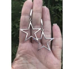 Серьги серебряные висюльки (233.01с)