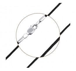 Цепочка Шёлковый шнурок (4004ч)