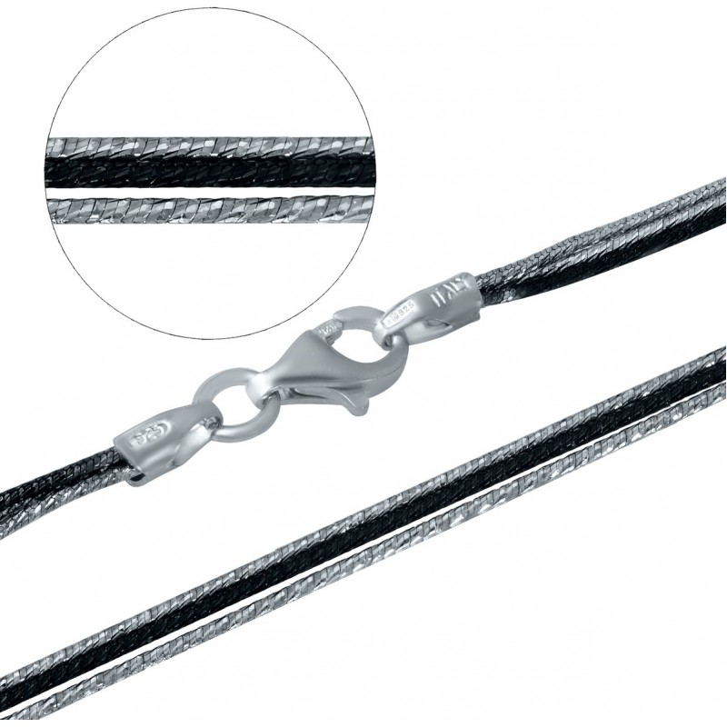 Серебряная цепочка SilverBreeze без камней (1936306) 400 размер