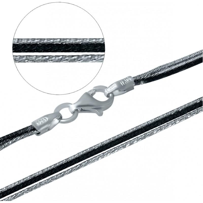 Серебряная цепочка SilverBreeze без камней (1936306) 450 размер